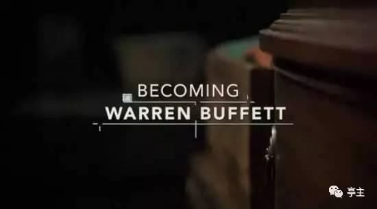 世界上最富有的人告诉我的成功秘笈 - 第1张  | 投资之路