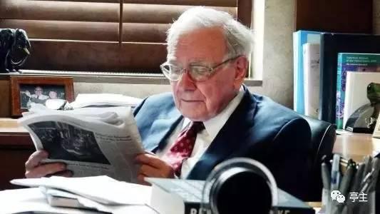 世界上最富有的人告诉我的成功秘笈 - 第5张  | 投资之路